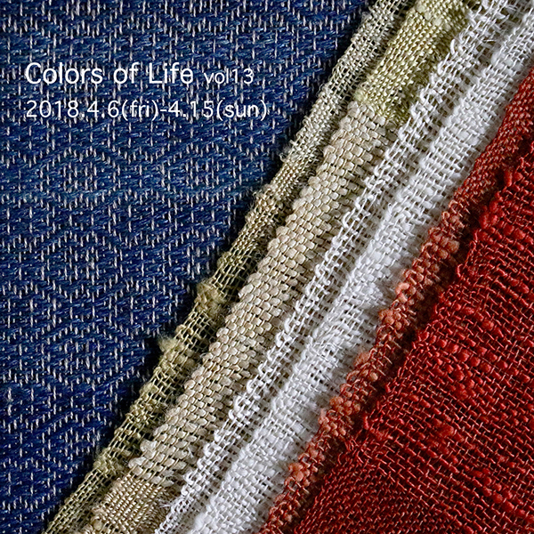 studi-tao工房展colors of Life vol13
